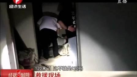 全是喝酒惹的祸!一男一女酒后失足坠入通风管道,消防员急速营救