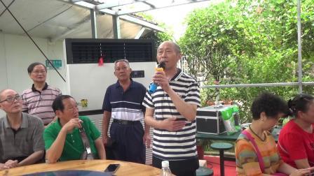原益阳县氮肥厂友2020年大团结联谊会