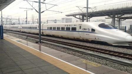 2020年9月15日,D1865次(重庆西站-广州南站)本务中国铁路成都局集团有限公司贵阳车辆段贵阳北动车运用所CRH2A-2490佛山西站通过