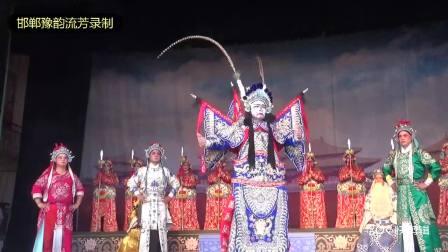 长治市豫剧团穆桂英挂帅,岳静静