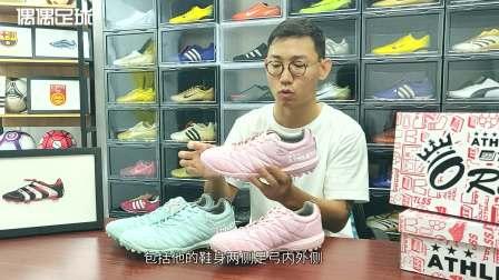 """清新马卡龙色的联名款球鞋真的能""""斩男""""吗?"""