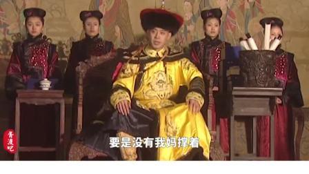 胥渡吧:清朝皇帝对话(18)