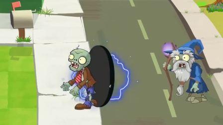 植物大战僵尸-老爷爷的魔法棒会变僵尸