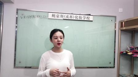 广安化妆学校排行榜,广安鲍豪斯职业技能培训学校