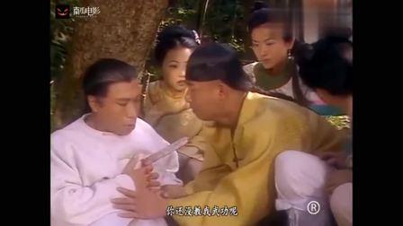 鹿鼎记:阿珂赶来报信,陈近南反应迅速,为保护小宝被郑克塽刺死.