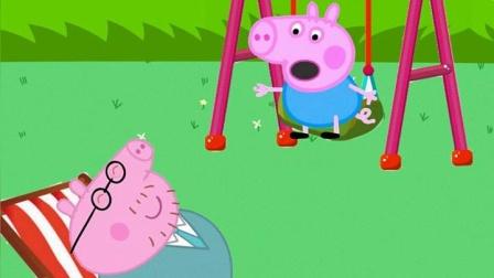 这么美好的夜晚,乔治在教猪爸爸唱歌