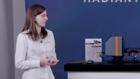 产品演示:Radiant的AR和VR头戴显示器测试的完整解决方案