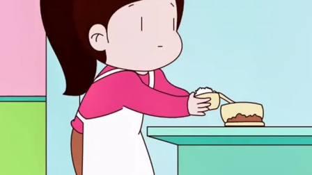 画萌娃:爸爸我想要吃蛋糕