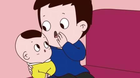 画萌娃:爸爸,妈妈听到了吗