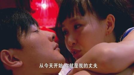 唐嫣和罗晋彼此相爱,并私定终身,两人紧密相拥甜蜜满分