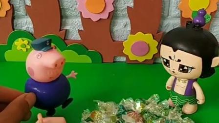 葫芦娃不给乔治吃糖果,乔治找猪爷爷帮忙,猪爷爷还惯着乔治