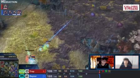 星际2 9月21日Dreamhack2020秋季赛 决赛Reynor(Z) vs Trap(P) 2020
