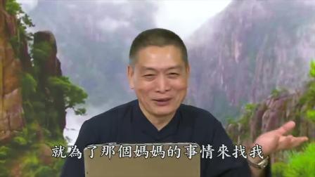 黄柏霖警官 - 读诵《地藏经》感应故事合辑