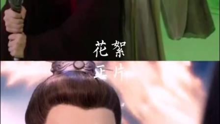 琉璃最新花絮机:毫无违和感,刘学义呆头鹅