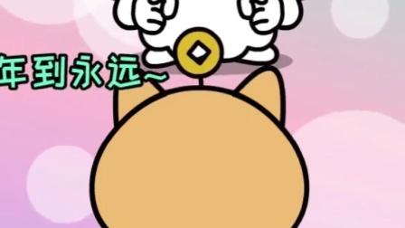 星座狗:白羊座喜欢你vs白羊座不喜欢你!