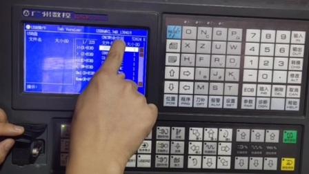 广数980如何导出程序,余姚景龙数控车床编程培训实战学习。U盘怎么导程序