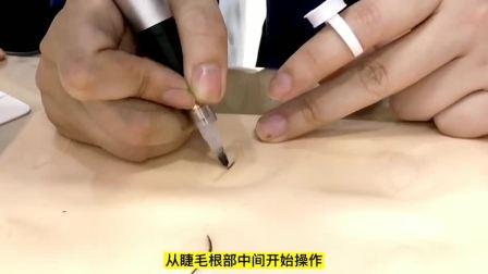 广州纹绣培训正规学校十大排名表