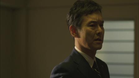 时空追凶 刑事欲潦草结案,加藤亮太被选为替罪羊