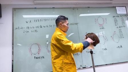成都美容美发学校口碑最好的是哪!家鲍豪斯培训学校专业美发师培训班课程讲解中。