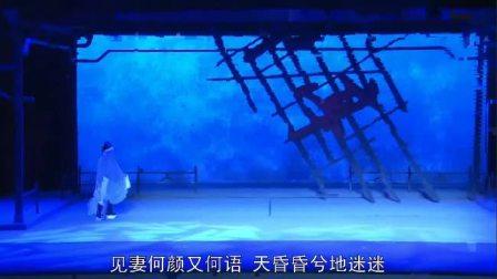 《团圆之后》全剧字幕版 陈丽宇 陈翠红 邹美英 邢丽华 福建芳华越剧院