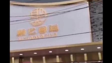 聚亿宫廷糕点徐州市场继续发热发光