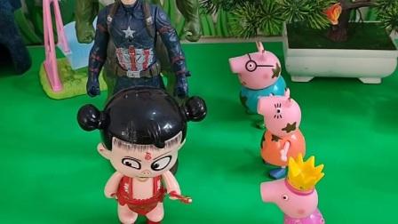 乔治看见小奥特曼这么小,就想保护小奥特曼,乔治才不会怕那些怪兽呢!