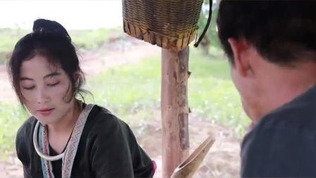 苗族电影 # 1