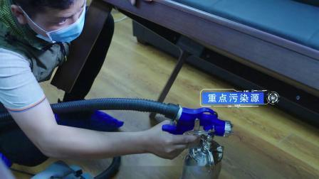 张家港苏州除甲醛-写字楼专业甲醛治理施工流程,视频学会消除甲醛的方法