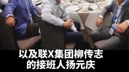 [中国最贵的一次饭局] 东兴局一群互联网巨头们身价超过7000亿元