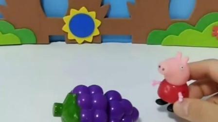 有趣的幼教玩具:佩奇吃了多少水果