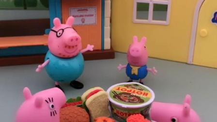 乔治就要开始过生日了,猪妈妈给乔治准备的蛋糕,佩奇也想要吃!