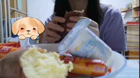 下班吃点红薯酸奶核桃零食