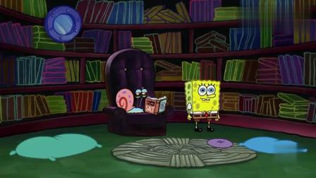 海绵宝宝:海绵宝宝的神秘房间,大脑的游乐场,派大星笑了!