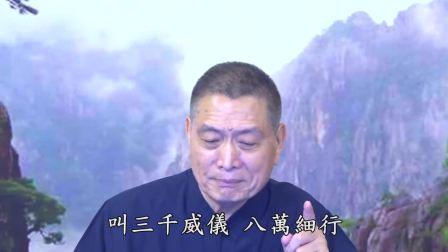 安士全书-第108集-黄柏霖警官