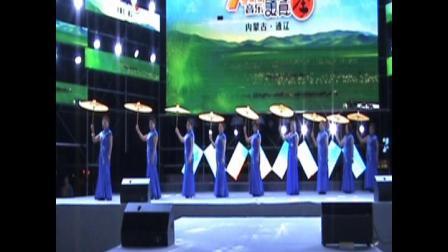 科尔沁草原音乐美食季精彩演出