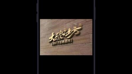 中国涂料十大品牌排行榜