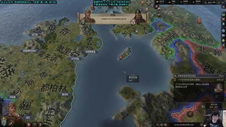 十字军之王3之 当董枭雄还在扩张自己的岛屿,才哥已经快统一了  20200927