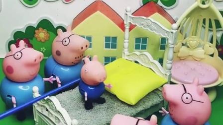 乔治发现4个猪爸爸,猪爸爸都让乔治去干活,不料乔治在做梦