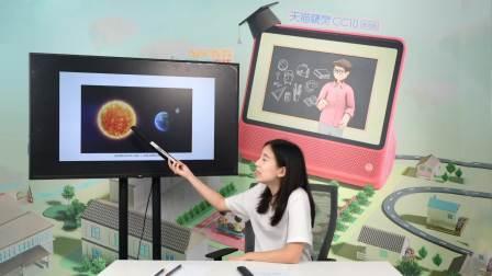 天空为什么是蓝色的-天猫精灵AI课堂
