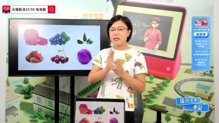 杏山老师 为什么花是五颜六色