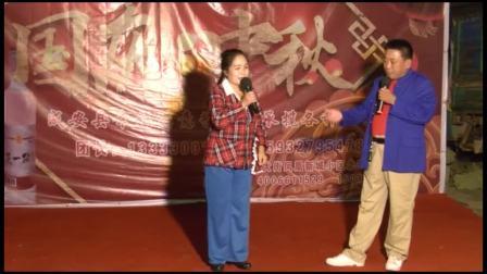 成安县幸福满溢艺术团。