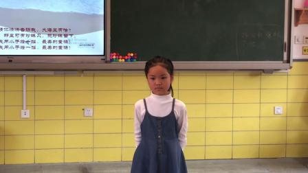 20200930 藿香二(2)班主题班会