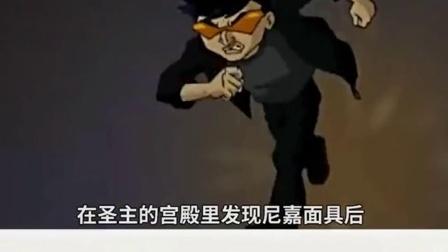 成龙历险记:鬼影面具尼嘉面具