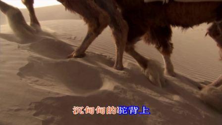 林志铭先生歌曲演唱专辑(2)