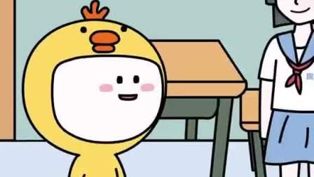 小萌鸭:今天依旧是鸭怼怼,喜欢吗