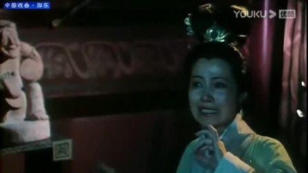 国产老电影-【卓文君与司马相如】_标清