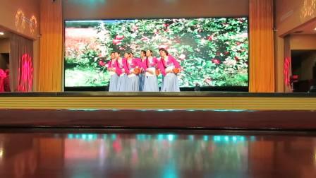 元宝区全民健身夕阳红盛世欢歌庆双节文体演出之知青大学朝鲜族舞蹈《苹果丰收》片段