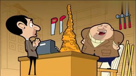 憨豆先生:憨豆先生店老板竟这样为难憨豆先生,看不下去了!
