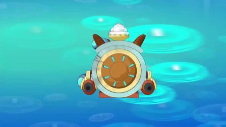 淘淘抢谁的飞船不好,偏偏抢走懒羊羊的飓风号,这个超级没用!