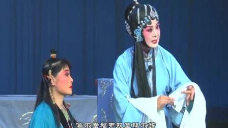 晋中市晋剧艺术研究院演出《双官诰》乔月香 李妙莲